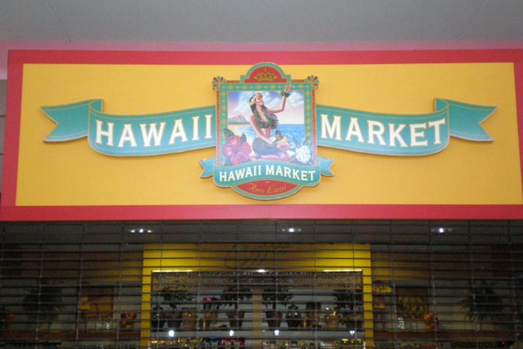 Hawaii Market Packaged Hawaiian foods to take home.  Open daily 10:00 a.m. – 10:00 p.m.