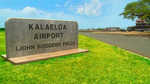 Kalaeloa airport sign