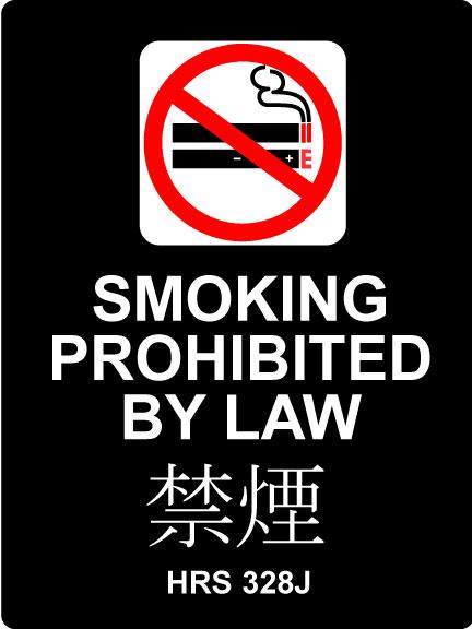Ellison Onizuka Kona International Airport At Keahole Smoking